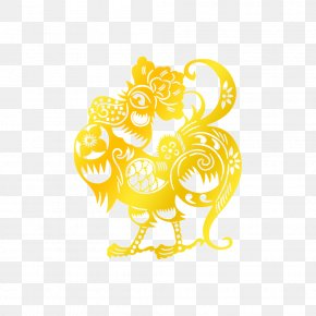 Golden Cock - Chicken Rooster Chinese Zodiac Clip Art PNG