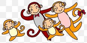 Dancing Monkey - Monkey Clip Art PNG