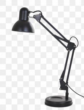 Modern Living Room Study Table Lamp Floor Lamp - Table Lamp Study Living Room PNG
