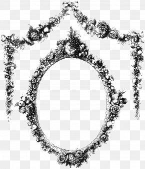 Vintage Frame Image - Picture Frame Clip Art PNG