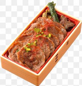 Meat - Bento Cattle Ekiben Japanese Cuisine Beef Tongue PNG