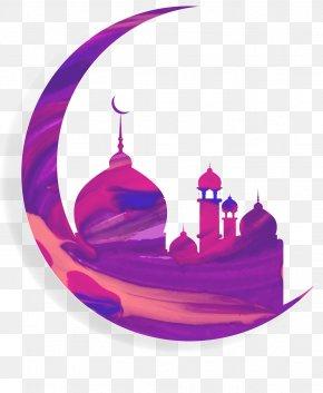 Half Moon - Quran Mosque Eid Al-Fitr Ramadan Islam PNG