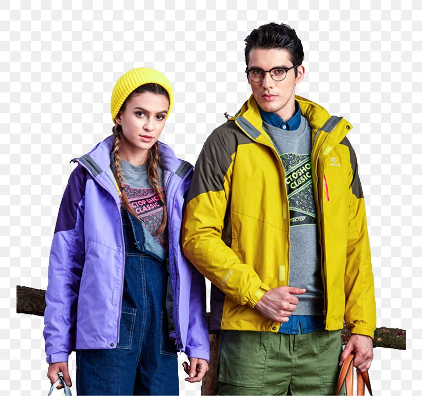 Hoodie T-shirt Jacket Clothing Hiking Apparel, PNG, 790x771px, Hoodie, Clothing, Coat, Couple, Designer Download Free
