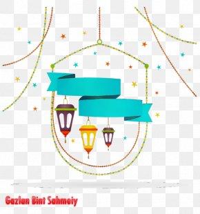 Turquoise Eid Prayers - Eid Mubarak Graphic Design PNG