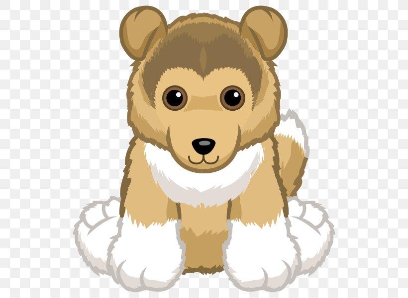 Lion Shetland Sheepdog Puppy Webkinz