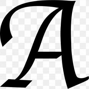 Letter A - Letter Alphabet Monogram Clip Art PNG