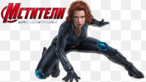 Black Widow - Black Widow Iron Man Clint Barton Marvel Cinematic Universe The Avengers PNG