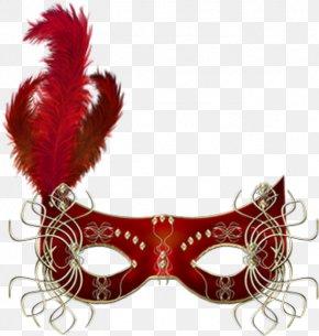 Mask - Mask Masquerade Ball Clip Art Carnival PNG