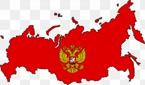 Russia Transparent Image - Russia Soviet Union Map Clip Art PNG