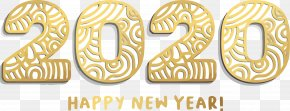 Number Text - Happy New Year 2020 Happy New Year PNG