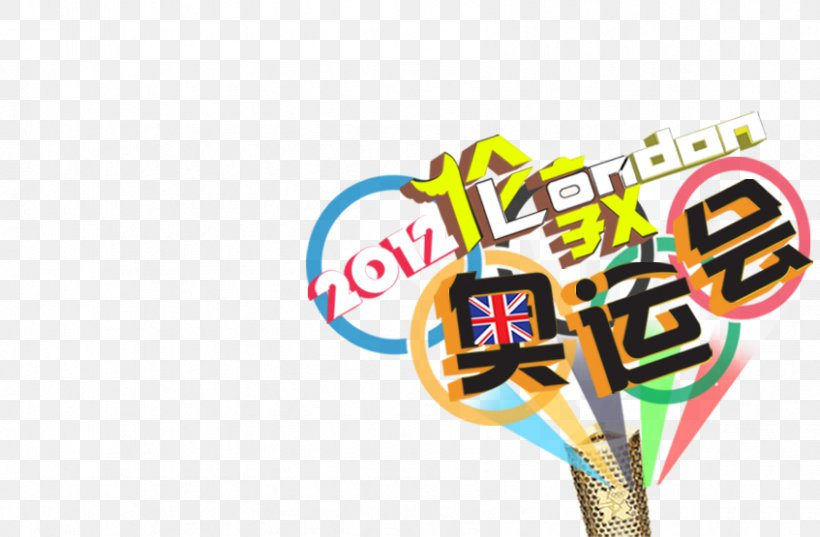 The London 2012 Summer Olympics Olympic Symbols, PNG, 847x555px, London 2012 Summer Olympics, Aneis Olxedmpicos, Brand, Logo, London Download Free