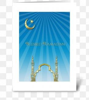 Ramadan Greetings - Graphic Design Desktop Wallpaper Brand Font PNG