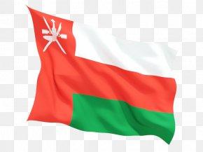 Flag - Flag Of Oman Muscat National Flag PNG