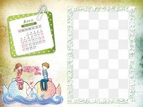 Cartoon Calendar Template - Calendar Web Template Drawing PNG