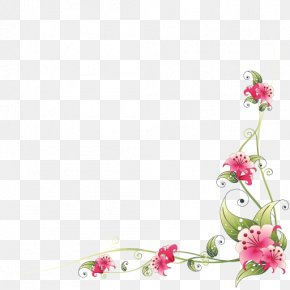 Cosmos - Borders And Frames Decorative Corners Clip Art Image PNG