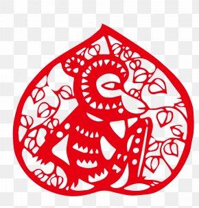 Paper-cut Monkeys - Papercutting Monkey Chinese New Year Fu Chinese Zodiac PNG