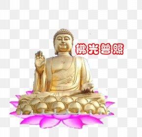 Lotus Seat - Golden Buddha Sun Wukong Buddhahood Guanyin Buddharupa PNG