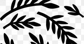 Paper-cut Pattern - Leaf Silhouette Petal Plant Stem Clip Art PNG