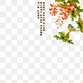 Chinese Classical Style Poster Birds With Text Background - Poster PNG
