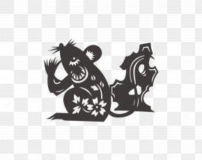 Zodiac Papermaking Mouse - Rat Chinese Zodiac Chinese Astrology Rooster PNG