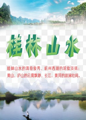 Guilin Landscape Poster Picture - China Icon PNG