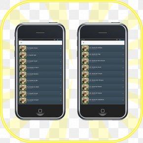 Android - Quran Android Al-Baqara Qari PNG
