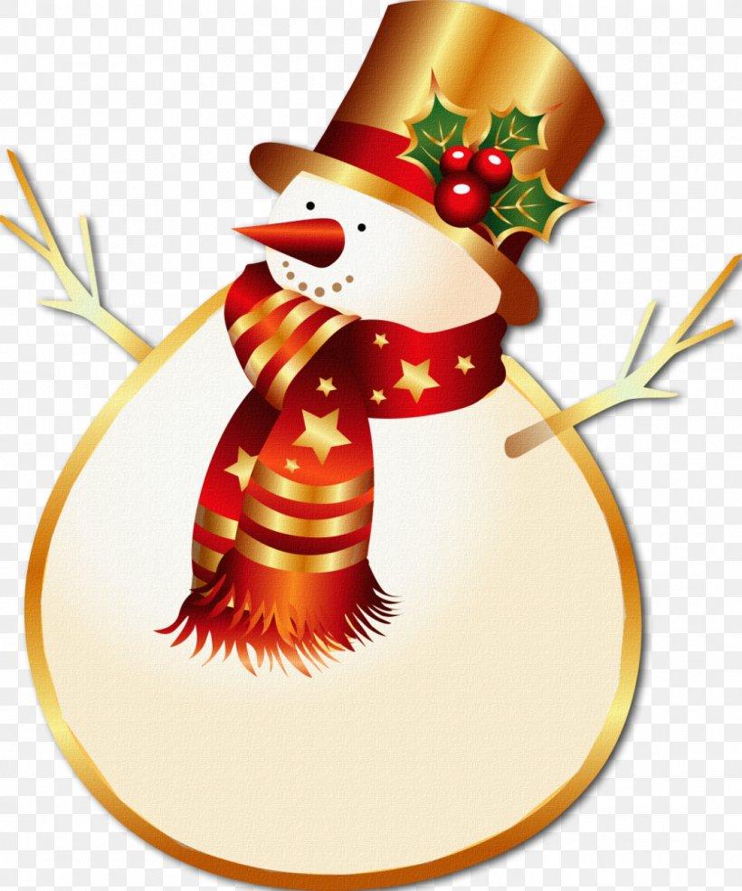 Ded Moroz Snegurochka New Year Tree Christmas, PNG, 1065x1280px, Ded Moroz, Christmas, Christmas Decoration, Christmas Ornament, Forest Raised A Christmas Tree Download Free