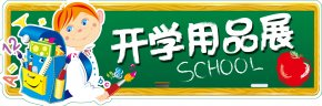 Green Chalkboard - Student Blackboard Learn PNG