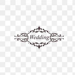 Wedding - Wedding Invitation Logo Wedding Photography PNG