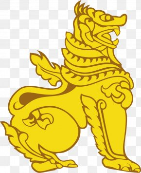 Burmese Graphic - Culture Of Myanmar State Of Burma National Symbols Of Myanmar State Seal Of Myanmar Chinthe PNG