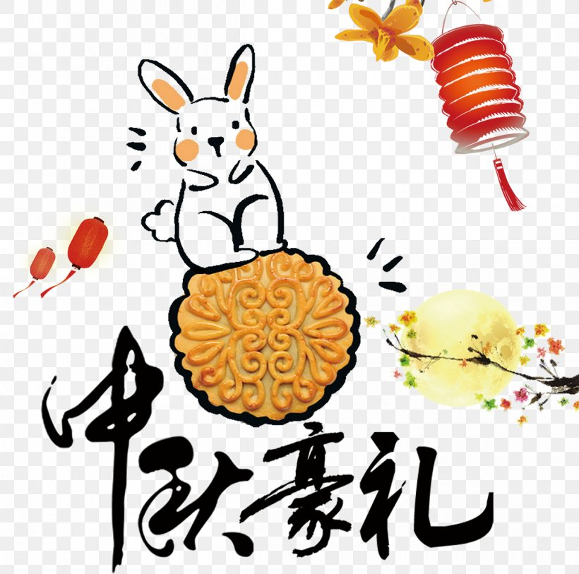 Mooncake Mid-Autumn Festival Poster Traditional Chinese Holidays, PNG, 1200x1190px, Mooncake, Change, Festival, Flower, Food Download Free