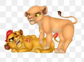 Lion - Lion Kion Simba Kiara Nala PNG