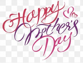 Mother's Day PNG Transparent Images - Mothers Day Valentines Day Clip Art PNG
