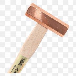 Hammer - Hand Tool Hammer Gennō Handle PNG