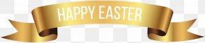 GOLD BANNER - Easter Bunny Resurrection Of Jesus Clip Art PNG