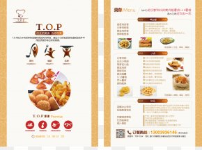 Vector Fast-food Restaurant Menu - Fast Food Hamburger Take-out Recipe Pizza PNG