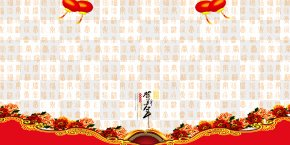Peony Chinese New Year Lantern - Chinese New Year Moutan Peony Wallpaper PNG