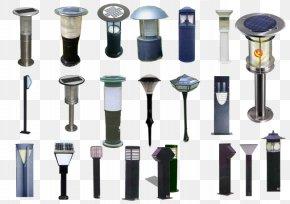 Floor Lamp - LED Lamp Lawn Lighting Landscape PNG