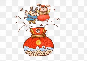 Mouse Purse - Fukubukuro Cartoon Chinese Zodiac Illustration PNG