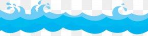 Wave - Wind Wave Wave Pool Ocean Clip Art PNG