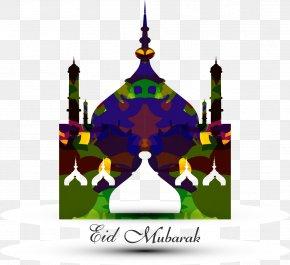 Ramadan Card Ramadan Festival - Mosque Eid Mubarak Eid Al-Fitr Clip Art PNG