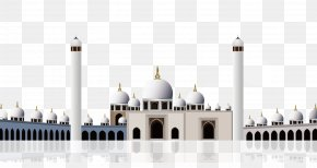 The Church Of Islam - Mersin Quran Islam Church Mosque PNG