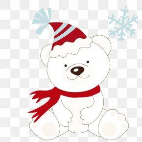 A Polar Bear With A Christmas Hat - Polar Bear, Polar Bear, What Do You Hear? Christmas PNG