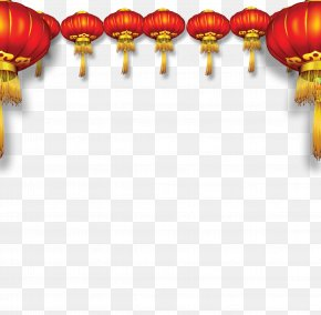 Dragon Dance - Dragon Dance Chinese New Year Lantern Festival PNG