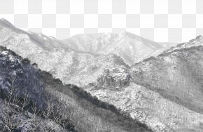 Mountains - Computer Graphics Download PNG