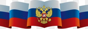 Flag - Flag Of Russia Avto-Yevro Russian Ministry Of Internal Affairs National Flag Day In Russia PNG