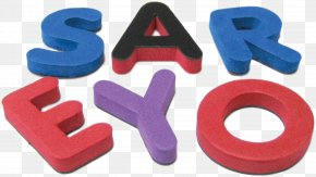 Magnetic Tape - Letter Case Small Caps Vowel Foam PNG