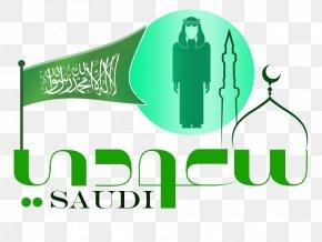 Muqrin Bin Abdulaziz - Saudi Arabia Saudi Vision 2030 Logo Saudi National Day PNG