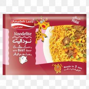 Meat - Lasagne Chicken Soup Food Noodle Macaroni PNG