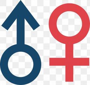 Logo For Men And Women - Logo Clip Art PNG